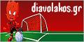www.diavolakos.net